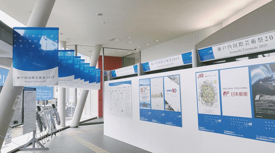 瀬戸内国際芸術祭のチケットで観れるアート作品は?有料・無料の違いをまとめてみました