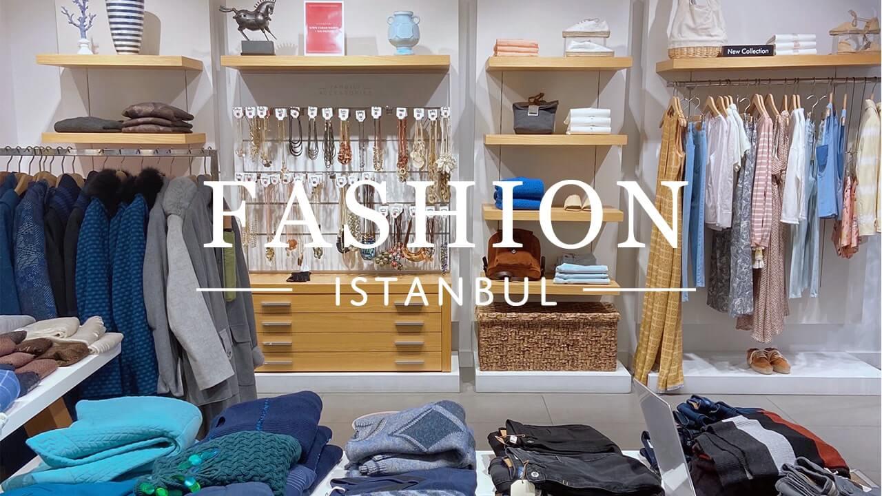 イスタンブールで服を買うなら!トルコ発祥のおすすめブランド11店